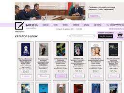 Наложенный платеж при оплате хотя бы 30 грн